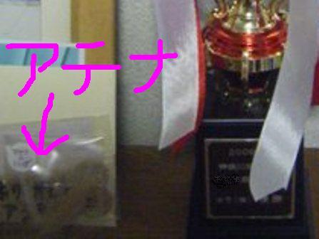 コピー ~ DSCF1496