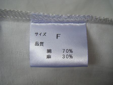 DSCF1244.jpg