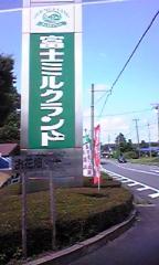 20080818085823.jpg