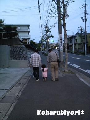 携帯動画 朝美③ 004