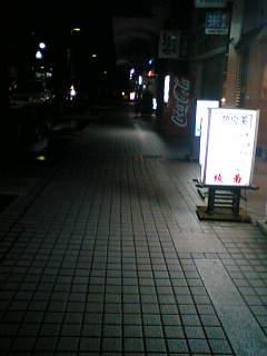 20051215223010