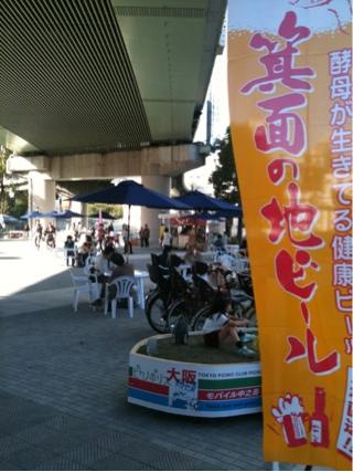 iphone_20111028005506.jpg