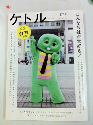 iphone_20111217215150.jpg
