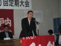 08.9.30 瀬戸内・砂田委員長の挨拶