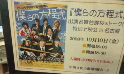 20081010204819.jpg
