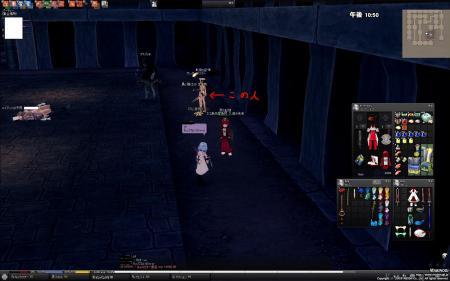 mabinogi_2009_09_12_052.jpg