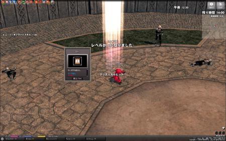 mabinogi_2009_09_23_021_convert_20090927115212.jpg