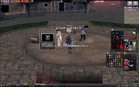 mabinogi_2010_02_14_010.jpg