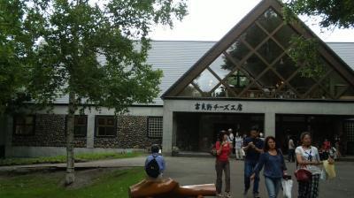 富良野チーズ工場1縮小