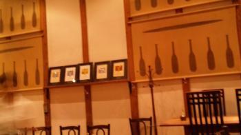 湘南ビール園 モキチ 1