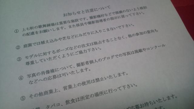 20101002_06_kami7.jpg