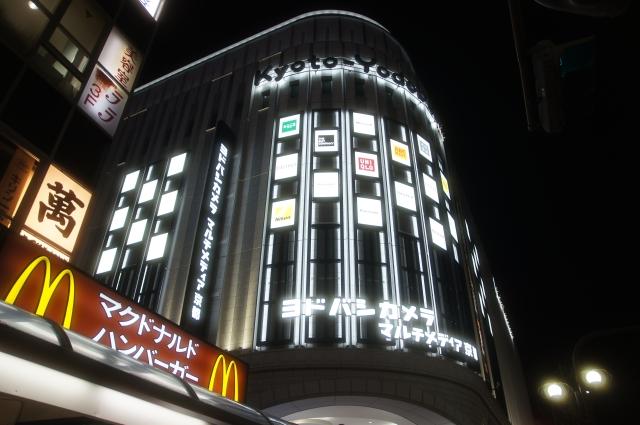 20101106_04_yodobashi.jpg