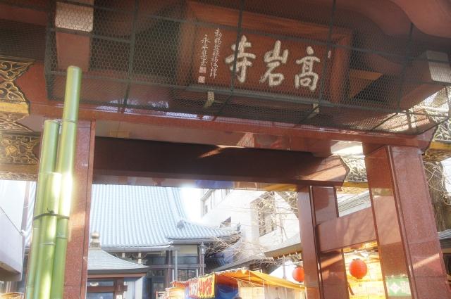 20110102_01_jizo.jpg
