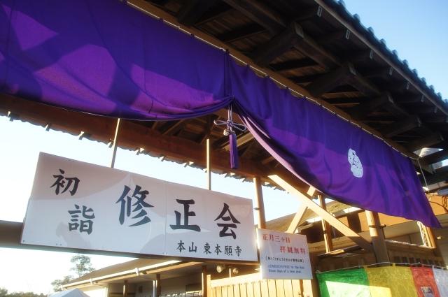 20110102_04_daibutsu.jpg