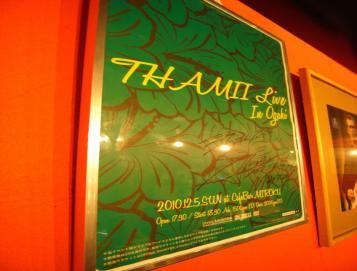 thamii+live05_convert_20101206205402.jpg