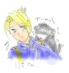 riza-san.jpg