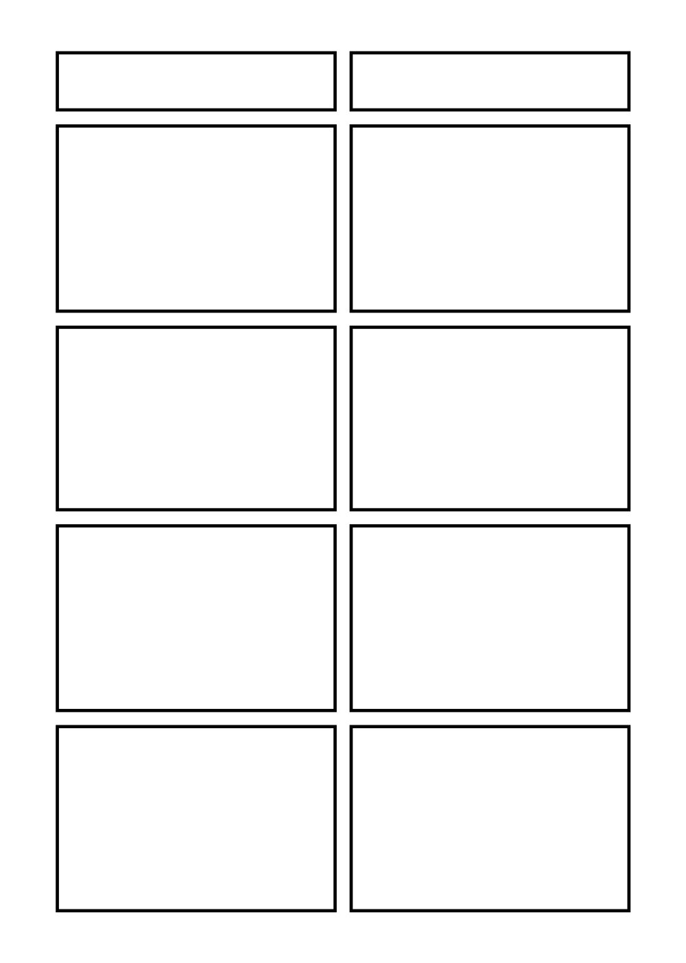 漫画のカラーテンプレート4 の ... : 原稿用紙 a4 : すべての講義