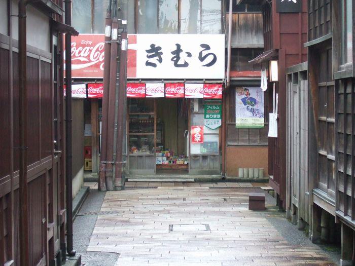 kanazawa-04.jpg