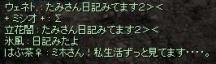 2009_07_23_9.jpg