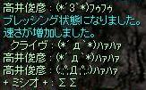 2009_07_25_09.jpg