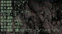2009_07_25_11.jpg