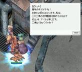 2009_07_29_3.jpg