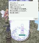 2009_07_29_6.jpg