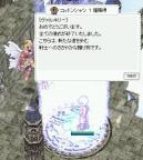 2009_07_29_7.jpg