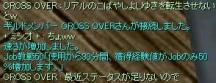 2009_07_30_3.jpg