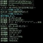 2009_0808_12.jpg