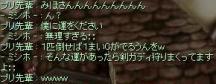 2009_08_02gv_12.jpg