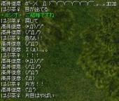 2009_08_03_6.jpg
