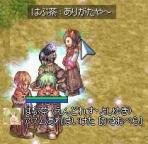 2009_08_12_6.jpg