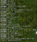 2009_08_12_8.jpg