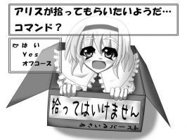 崇敬祭カットのコピー