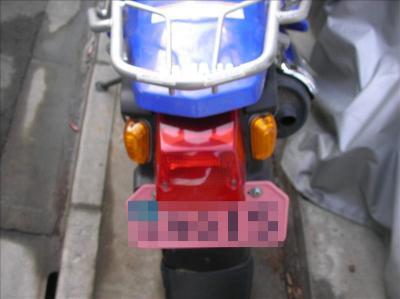 20050109_008.jpg