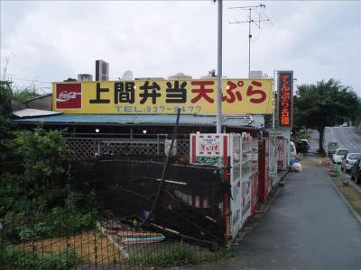 20061203_034.jpg