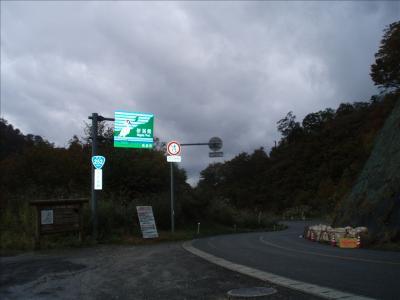 200701021_028.jpg