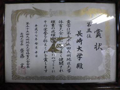 syouzyou1.jpg