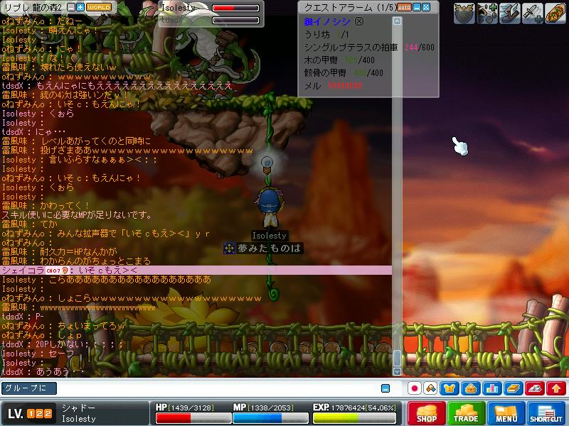 Maple0561.jpg