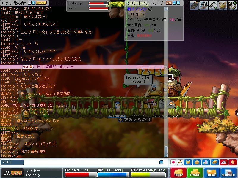 Maple0564.jpg