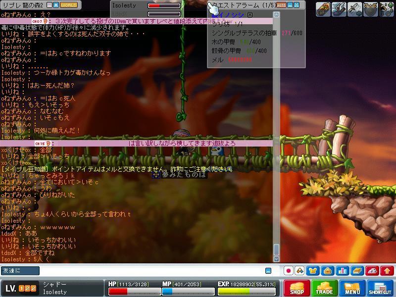 Maple0566.jpg