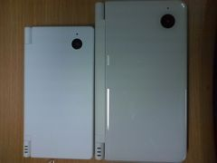 Nintendo DSi LL -2