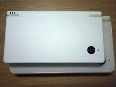 Nintendo DSi LL -3