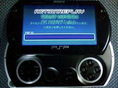 PSP-3000、N1000対応 プロアクションリプレイ デモ版-10