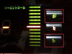 カラオケ BMB UGA-01 キーコントロール