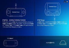 PSP-3000、N1000対応 プロアクションリプレイ デモ版-5