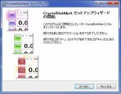 CrystalDiskMark -3