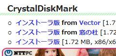 CrystalDiskMark -1