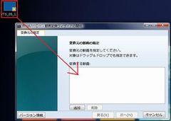 ffmpいーじー v3.X.X - 変換元動画移動